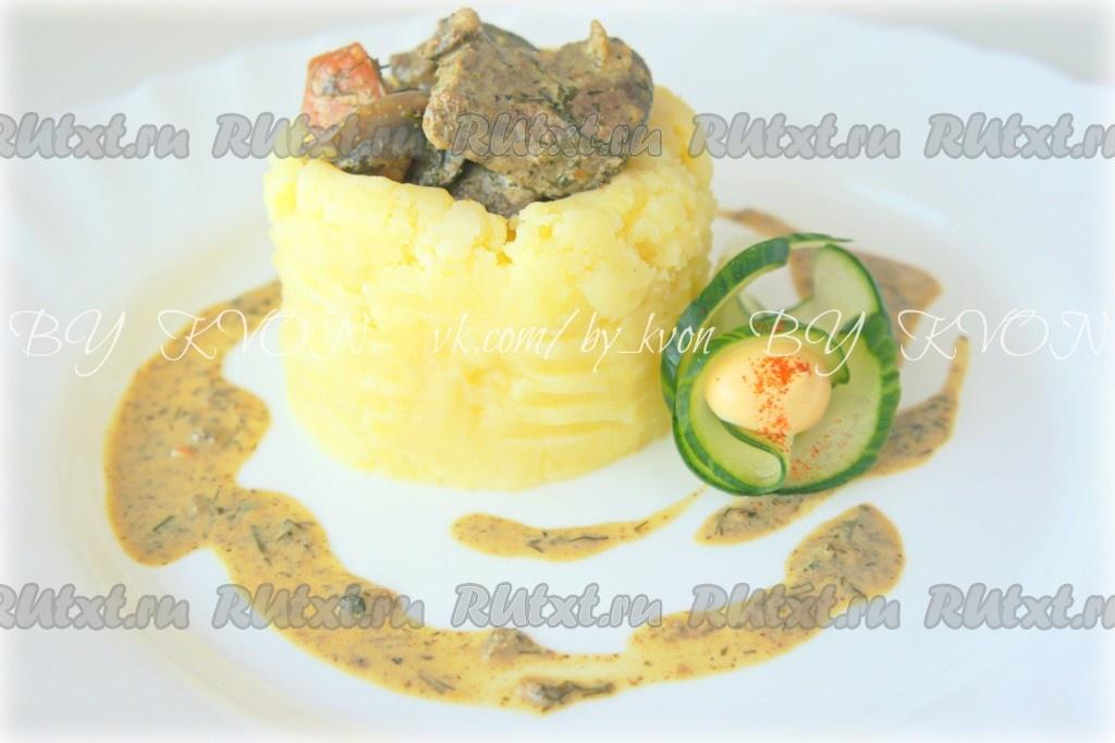 рецепт приготовления печени в сметанном соусе