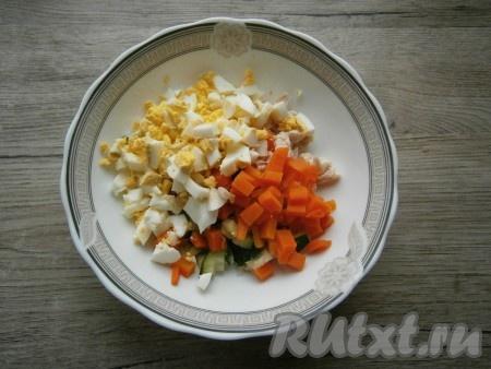 Сюда же добавить морковь и яйца, нарезанные кубиками.{amp}#xA;