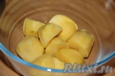 Картофель очистить и отварить в подсоленной воде до готовности (в течение минут 20-25), затем слить воду. Выложить вареную картошку в глубокую миску.