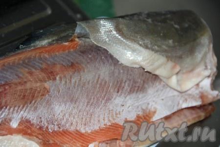 Отрезать голову и хвост горбуши. Снять шкурку. Если рыба не полностью разморожена, то шкурка снимается ровно (чулком). Голову и хвост можно использовать для приготовления домашней ухи.{amp}#xA;