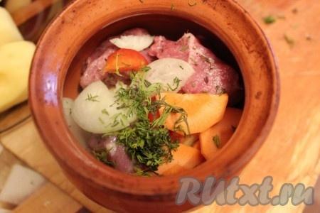 На дно каждого горшочка положить картофель, затем кусочки мяса, перец болгарский, морковь и лук, сверху посыпать укропом.