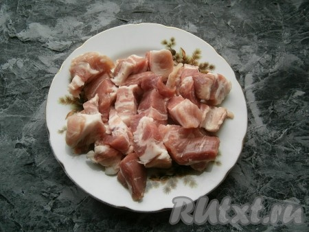 Свинину нарезать небольшими кусочками.