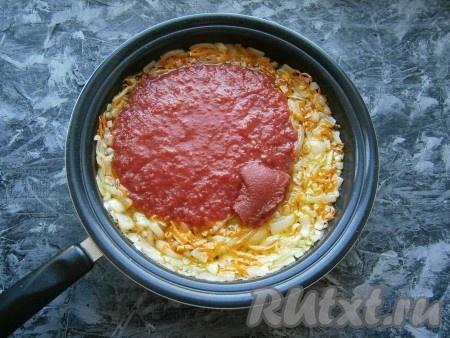 Обжарить на среднем огне лук с морковью до мягкости, иногда помешивая, затем добавить томатную пасту и влить томат (или томатный сок).