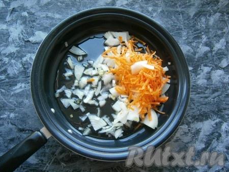 Вторую луковицу нарезать, морковь натереть на крупной терке. Выложить овощи на сковороду, влить подсолнечное масло.