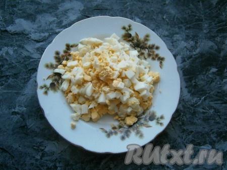Сваренные вкрутую яйца порубить.
