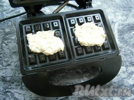 Разогреть вафельницу, смазать ячейки растительным маслом. Выкладывать тесто по одной полной столовой ложке.