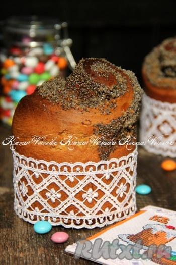 Куличи достать из духовки и дать им полностью остыть. Маковые куличи, приготовленные по этому рецепту, получаются ажурными, красивыми и очень вкусными. Такая пасхальная выпечка станет отличным украшением праздничного стола!