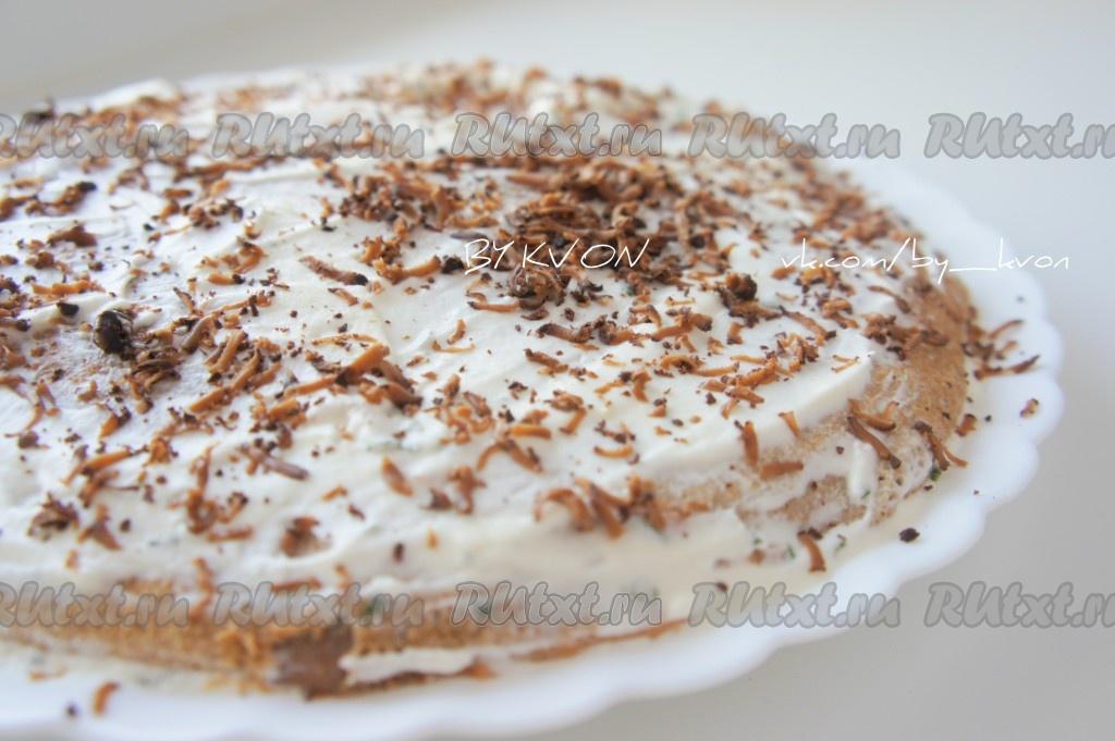 Армянская сладкая выпечка рецепт с фото