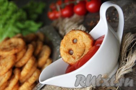 Подать аппетитные, вкусные картофельные смайлики к столу с любым соусом.
