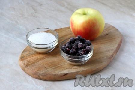 Подготовить продукты по списку для приготовления компота из яблок и чёрной смородины{amp}#xA;