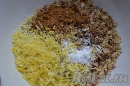 Тем временем приготовить ореховую смесь. Перемешать орехи, корицу, гвоздику, сахарную пудру, лимонную цедру.