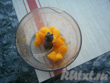 Проваренные дольки мандаринов вынуть из кастрюльки, поместить в чашу блендера и тоже измельчить, а затем протереть через сито (жмых выбросить).