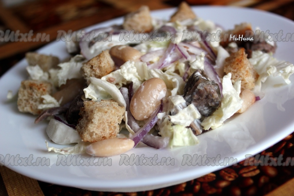 рецепт салат из фасоли простой рецепт с фото