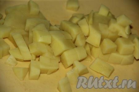 Очистить и нарезать на кубики картошку.