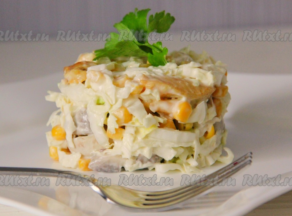 Салат шампиньоны кукуруза куриная грудка