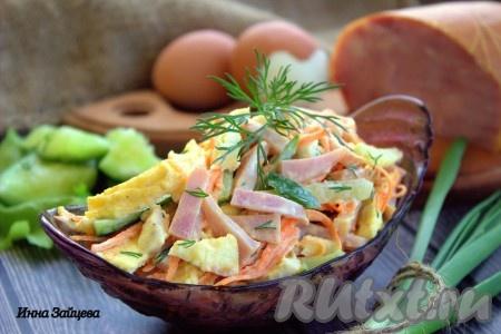Салат с ветчиной и яичными блинчиками