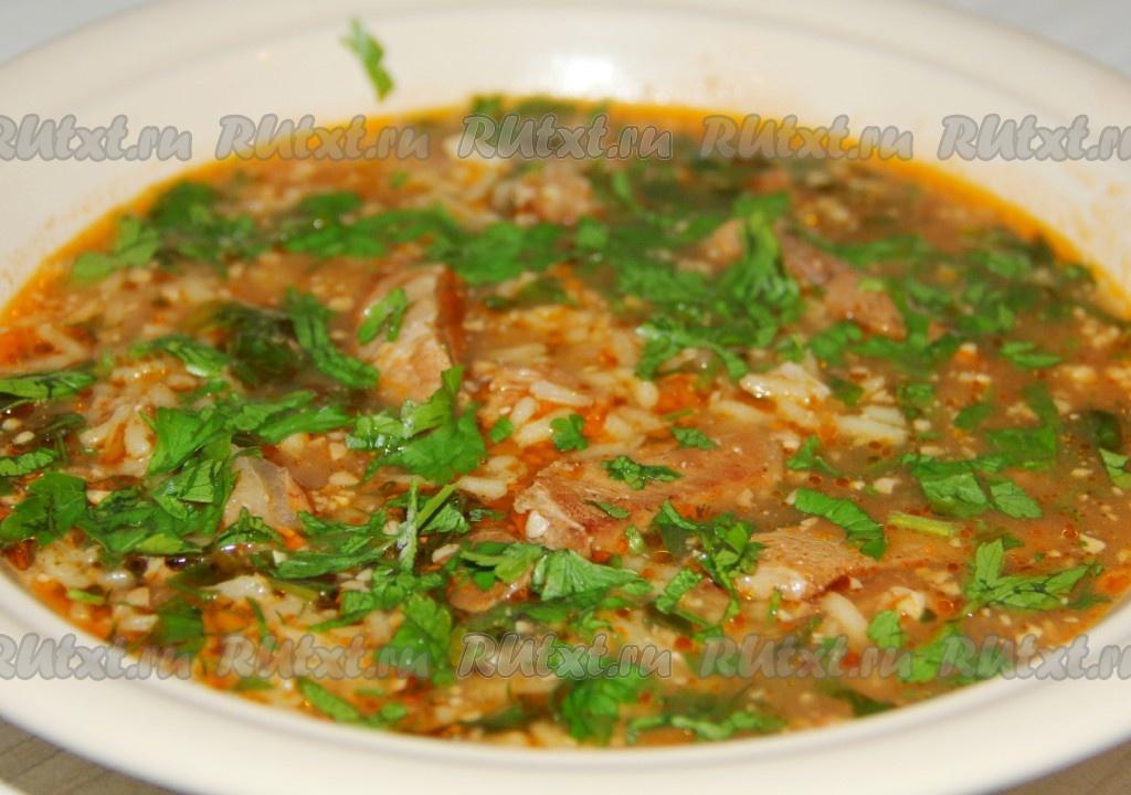 как приготовить харчо из свинины с рисом