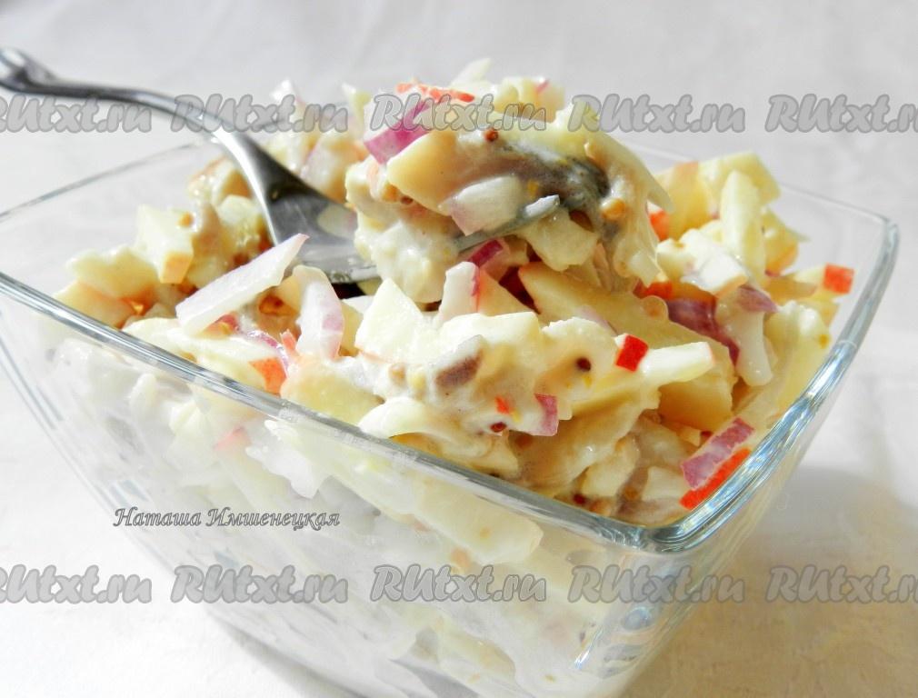 Вкусный салат из селедки