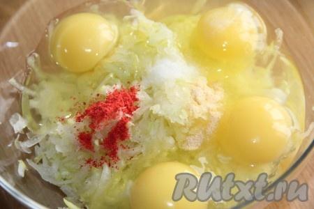 Соединить мякоть кабачка и яйца, соль по вкусу, добавить, по желанию, сушёный чеснок и паприку.