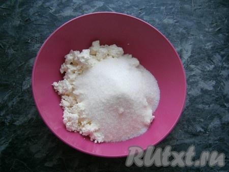 В творог всыпать щепотку соли, сахар и ванильный сахар.