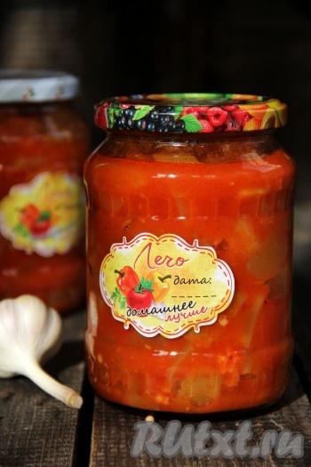 Приготовьте вкусное, яркое лечо из кабачков с болгарским перцем с добавлением томатной пасты, уверена, вы с большим аппетитом будете кушать зимой эту домашнюю заготовку!