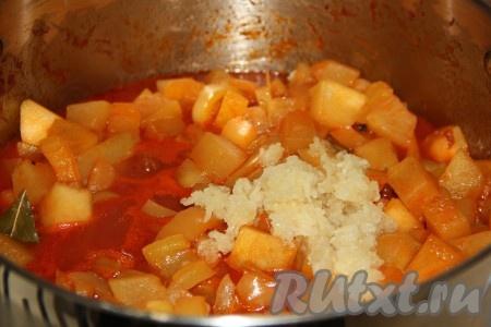 Затем добавить в кастрюлю очищенные зубчики чеснока, пропущенные через пресс, и варить кабачковое лечо с болгарским перцем ещё 10 минут.