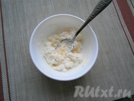 Тщательно размять творожно-сырную массу, добавить мелко нарезанный чеснок и немного соли, перемешать.