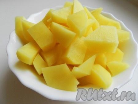 Очистить и нарезать картофель.