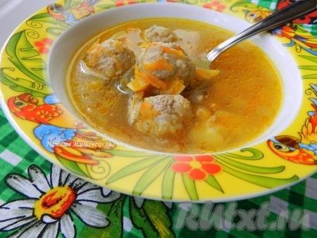 Вкусный, сытный, аппетитный суп с фрикаделькамииз свинины готов.