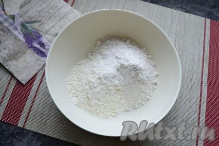 Отдельно смешать рисовую и пшеничную муку с разрыхлителем.