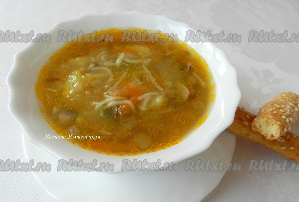суп с вермишелью и шампиньонами рецепт с фото пошагово