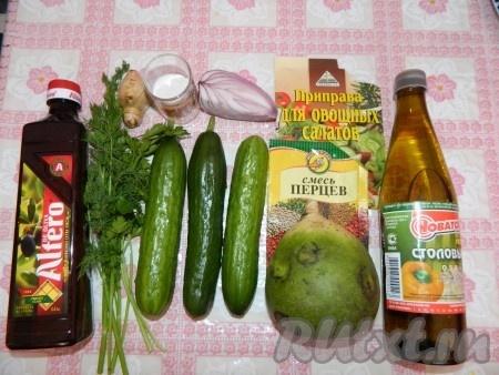 Ингредиенты для приготовления салата из зеленой редьки с огурцом