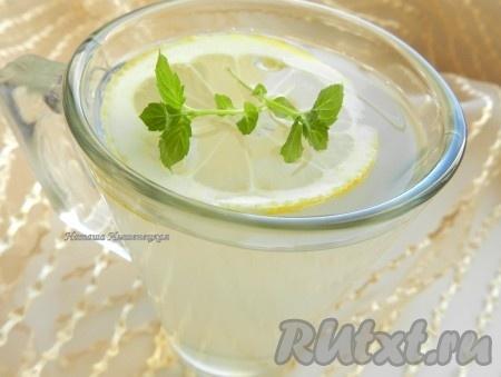 Мятный напиток с лимоном и имбирем.