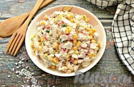 Сочный, яркий, вкусный, достаточно сытный салат, приготовленный с крабовыми палочками,курицей и кукурузой, можно подавать к столу. Это аппетитное блюдо прекрасно впишется не только в повседневное, но и в праздничное меню!