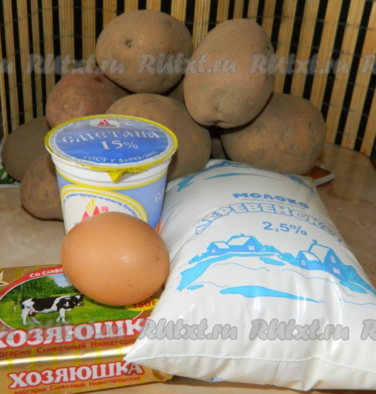 картофельная запеканка без мяса в духовке рецепты