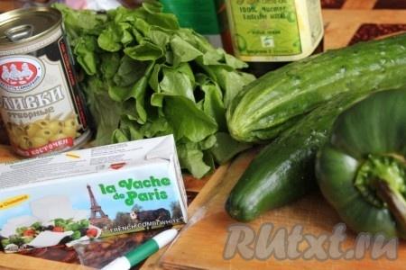 Ингредиенты для приготовления салата с брынзой и оливками