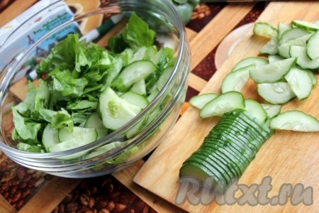 Салат порвать на кусочки, огурец нарезать на дольки.