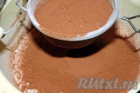 Теперь добавить просеянную муку, разрыхлитель теста и просеянное какао, чтобы не было комочков.