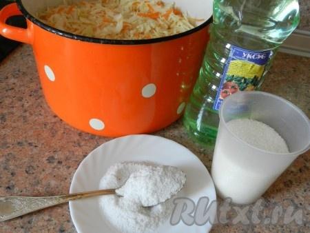 Для маринада вскипятить воду, всыпать соль и сахар, размешать до растворения и влить уксус.