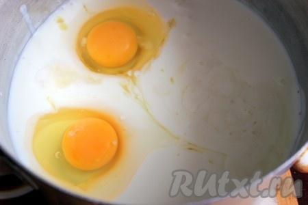 Рецепты ветчины в ветчиннице белобока из курицы
