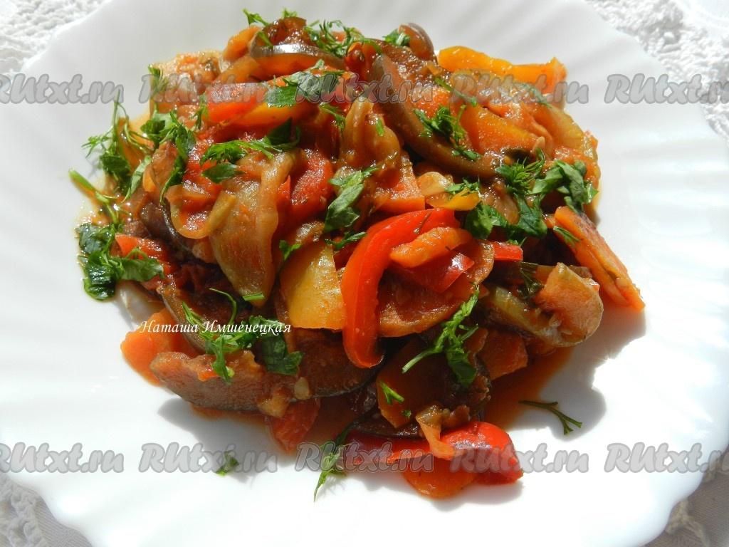 Овощное рагу в духовке: фото рецепт