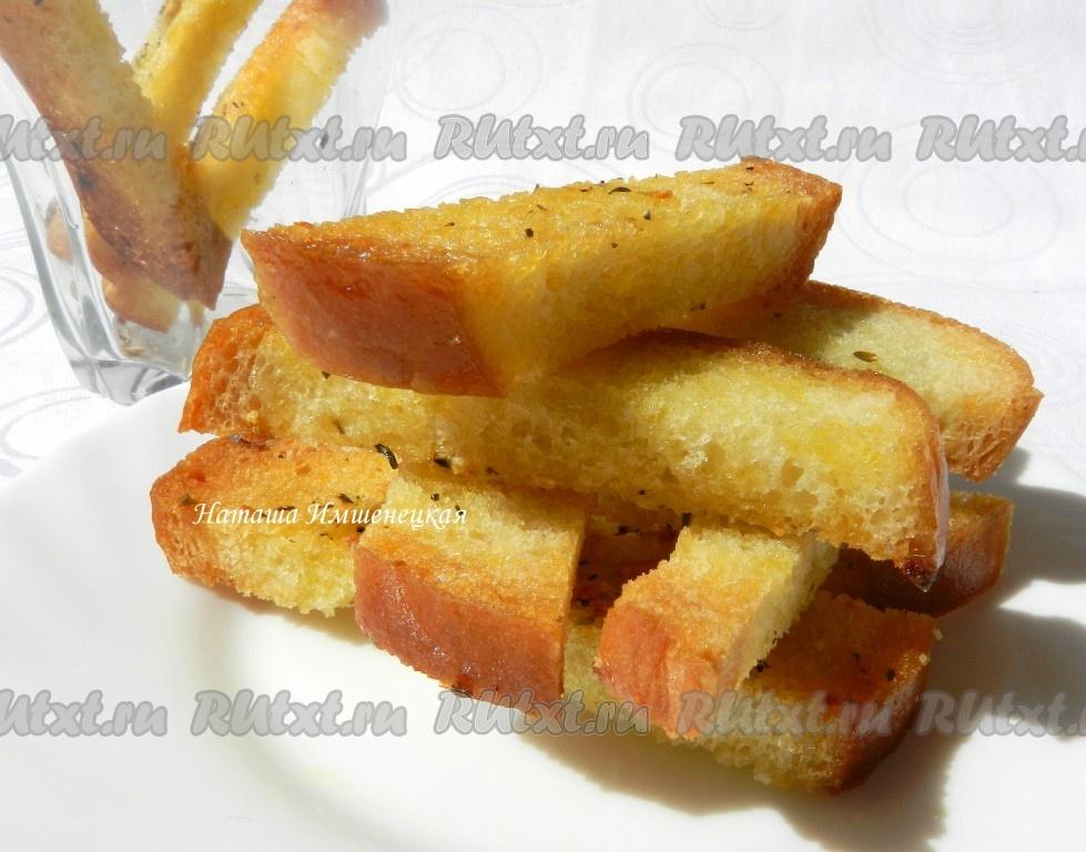 чесночные сухарики в духовке рецепт с фото