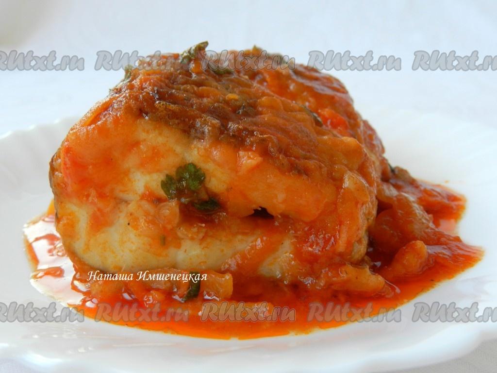 Тушеная рыба в томатном соусе