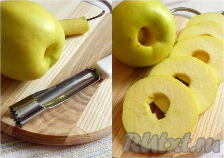 У яблок вырезать сердцевину и нарезать яблоки колечками толщиной примерно 0,5 см.