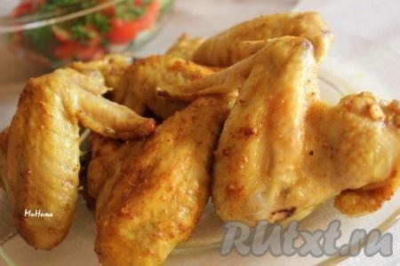 Вкусные куриные крылышки с карри готовы!