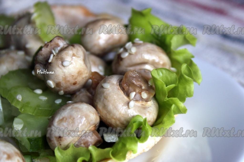 Салат из шампиньонов и свежих огурцами и