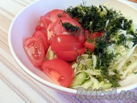 Смешать молодую капусту, помидоры и огурцы с другими составляющими салата. Салат посолить, поперчить, заправить оливковым маслом, добавить по вкусу лимонный сок.