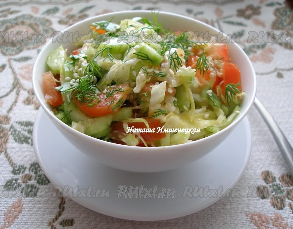 капуста помидор огурец салат