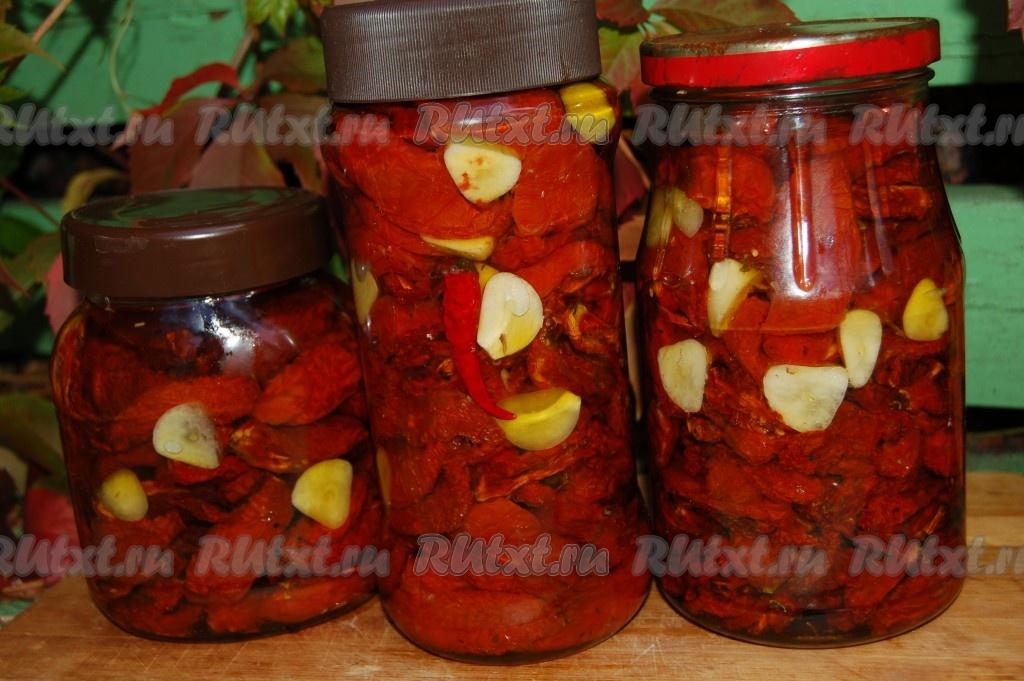 Вяленые помидоры | Кулинарные заметки Алексея