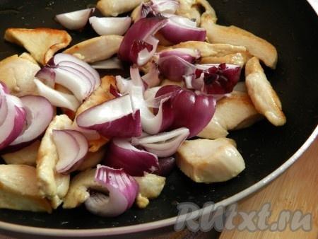 Обжарить в небольшом количестве оливкового масла куриное филе, добавить лук, обжарить вместе.